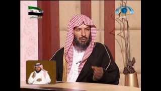 ماحكم المتاجرة بالعملات عن طريق الفوركس | الشيخ سعد الشثري