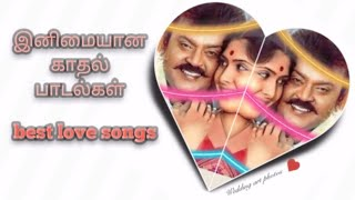 Tamil Mp3 love songs