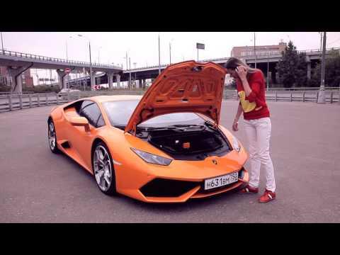 Lamborghini Huracan/Ламборгини и подписчики