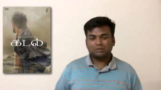 Kadal movie review by prashanth