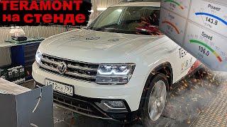 РАЗОБЛАЧЕНИЕ Volkswagen TERAMONT ЗАМЕР на СТЕНДЕ 2.0TSi