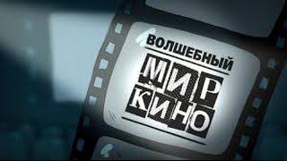 1812 Уланская баллада 2012