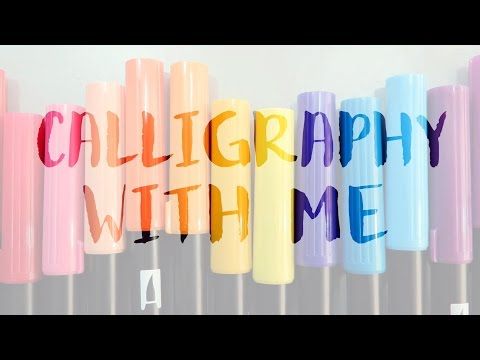Calligraphy With Me 1 | Writing Quotes for Inspo