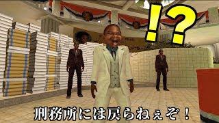 アメリカ版の寺田心が暴れまくるおつかいゲーム。【バカゲー】【Postal2】