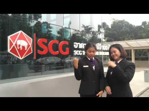 การสรรหาและการคัดเลือกบุคลากร บริษัท SCG