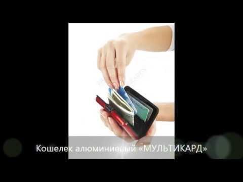 Видео Оригинальные подарки руководителю на новый год