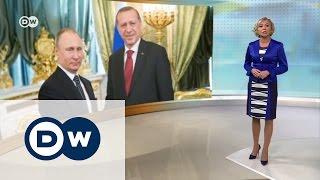 Политические игры Путина и Эрдогана   DW Новости (10 03 2017)