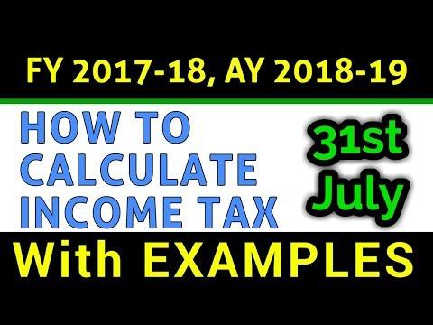 deductions calculator 2018