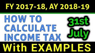 How To Calculate Income Tax FY 2017-18 Examples | Slab Rates | Tax Rebate | FinCalC TV