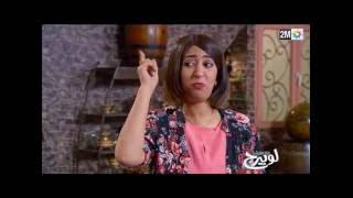 برامج رمضان : لوبيرج - الحلقة 14