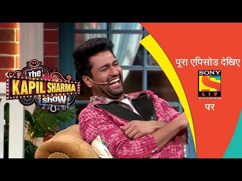 दी कपिल शर्मा शो   एपिसोड 5   हसिये लगातार विक्की कौशल और यामी गौतम के साथ   सीज़न 2  12 जनवरी, 2019
