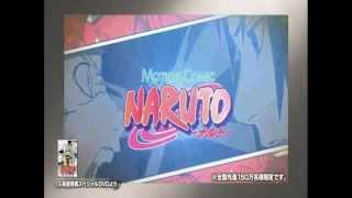 Naruto Shippuden Road To Ninja Movie 6 Trailer Nuevo HD