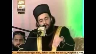 Video Barakah of Durood Sharif (Must Watch) Peer Hassan Haseeb Ur Rehman Eidgah Sharif download MP3, 3GP, MP4, WEBM, AVI, FLV November 2018