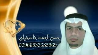 Ahmed Mughal new album 37 2014