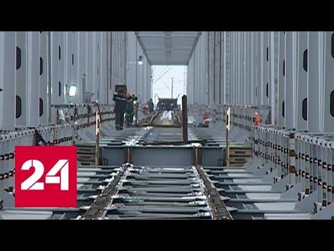 На Транссибе открыли новый мост через Зею - Россия 24