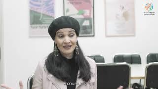 אתגרי החינוך בישראל כפי שהם נראים מחדר המנהל