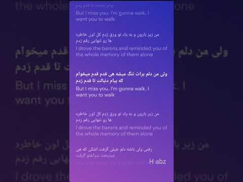 Morvarid - delam tang mishe(Engelish and Persian subtitles مروارید - دلم تنگ میشه