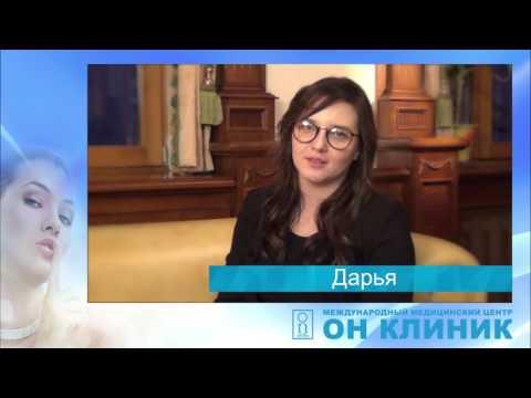 ММЦ Он Клиник: отзыв о враче Братиловой А.В.
