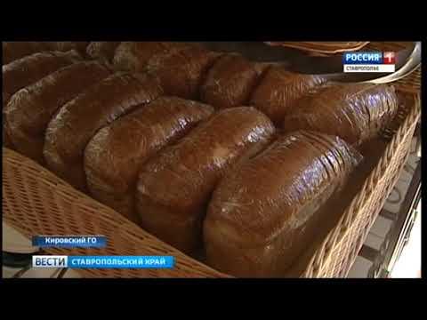 'Вести. Ставропольский край' 17.05.2018 - Смотреть видео онлайн