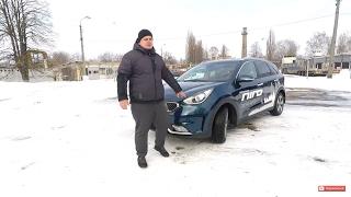 Test drive/обзор/KIA NIRO в Украине!!!(Белая Церковь)