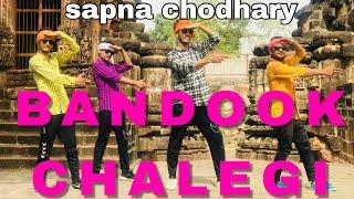 BANDOOK CHALEGI | SAPNA CHOUDHARY |SUPERHIT SONG| DANCE CHOREOGRAPHY|LAVISH MJKK