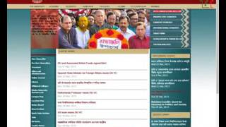 SEO Bangla Tutorial Fully Updated  Part  01   What is SEO, IT Bari SEO Bangla Video Tutorial