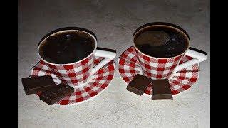 Турецкий кофе с шоколадом
