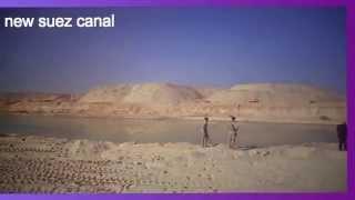 أرشيف قناة السويس الجديدة : 30ديسمبر 2014
