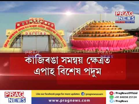Preparations for Srimanta