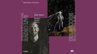 Adam Beyer Studio Mix in Ibiza [Drumcode Radio Live / DCR549]
