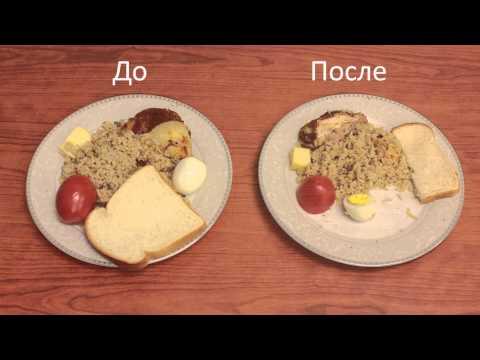 Похудение с Толстым: Питание
