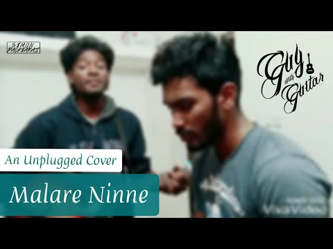 Malare ninne!!!  Premam unplugged guitar cover !!malayalam song