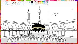 How to Draw KAABA, Makkah Madina | Learn By Art