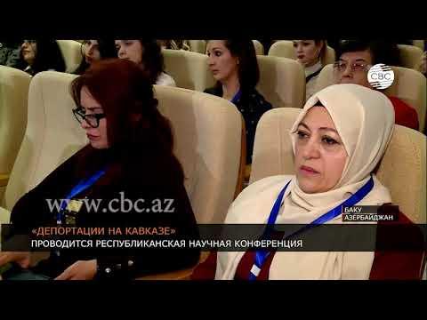 Ученые обсудили историю депортаций и геноцидов на Кавказе