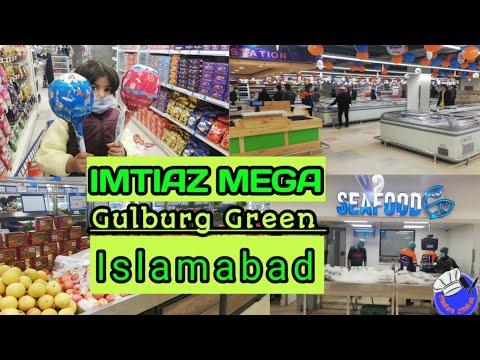 Imtiaz mall Gulberg Green Islamabad | imtiaz mega mall islamabad | imtiaz super market | imtiaz mega