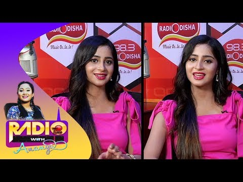 Radio Time With Ananya | Candid Talk With Bhoomika | Celeb Chat Show