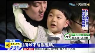 20160209中天新聞 最萌三胞胎最終回!法官媽媽首度露臉