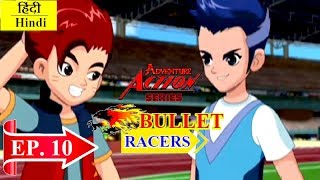 Bullet Racers   Action Adventure Family Entertainment Series in Hindi   Episode 10   Animated Series