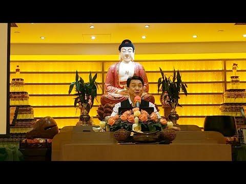 香港甘國衛居士主講(精解三乘佛法)粵語01122018part1 - YouTube