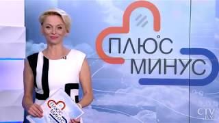 Погода на неделю. 12 - 18 августа 2019. Беларусь. Прогноз погоды