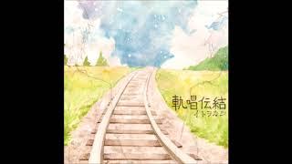 Itou Kashitarou - Re;MilkyWay (English sub)