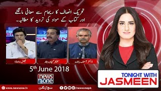 Tonight with Jasmeen | 5-June-2018 | Faisal Vawda | senator Gianchand | Dr Asif Bajwa |