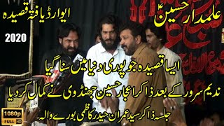 New Qasida _ Alamdar e Hussain _ Zakir Ijaz Hussain Jhandvi _ 2 Rabi ul awal 2020  Jalsa Imran kazmi