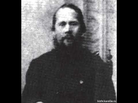 Иван Рябинин - Михаил Скопин, князь Шуйский (запись 1894 г.)