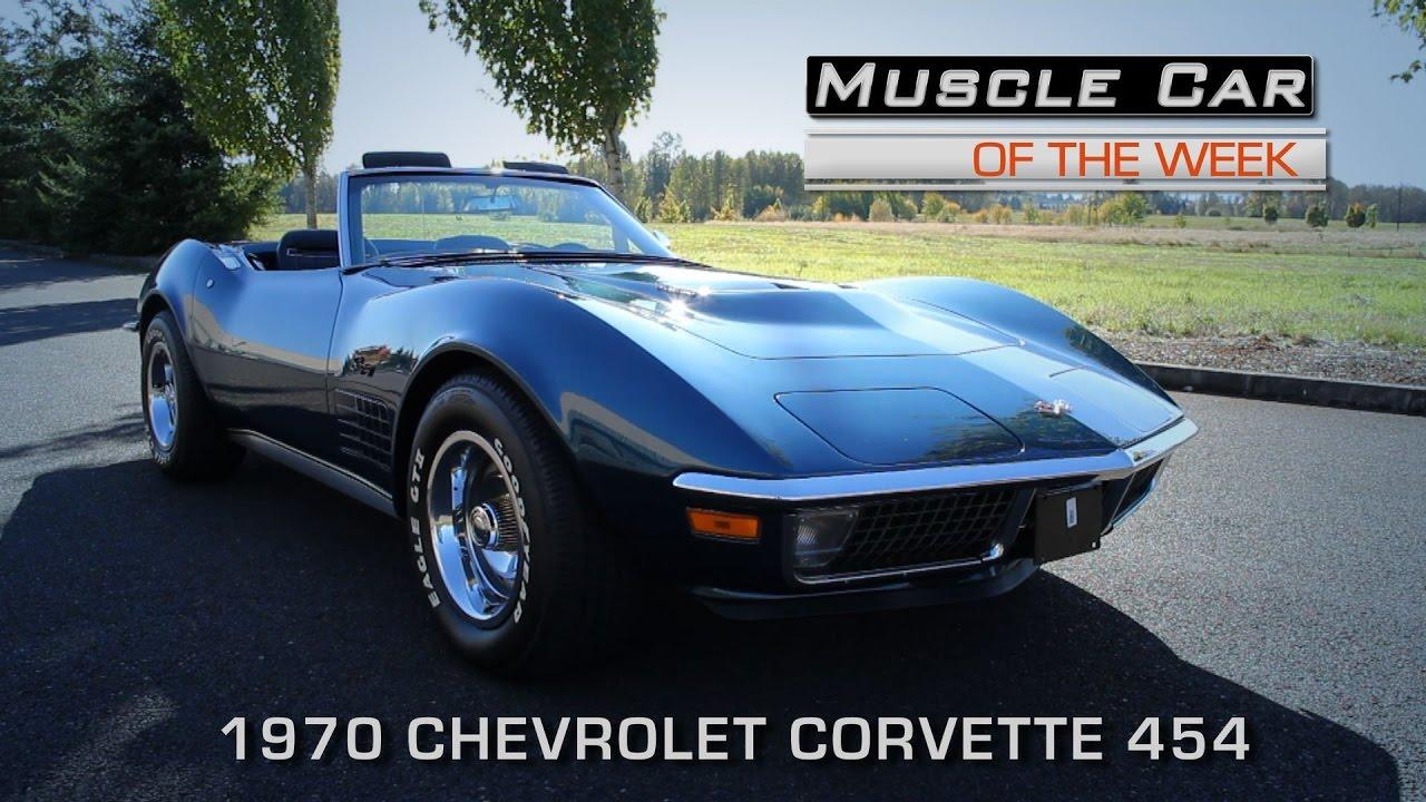 Kelebihan Chevrolet Corvette 1970 Harga