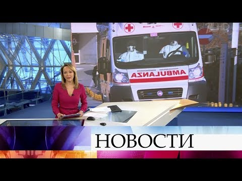 Выпуск новостей в 15:00 от 26.02.2020