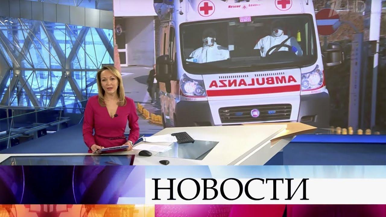 Выпуск новостей в 15:00 от 26.02.2020 Смотри на OKTV.uz