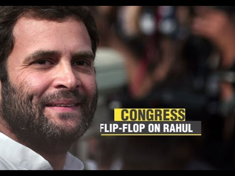 WION Special: Congress Flip-Flop on Rahul