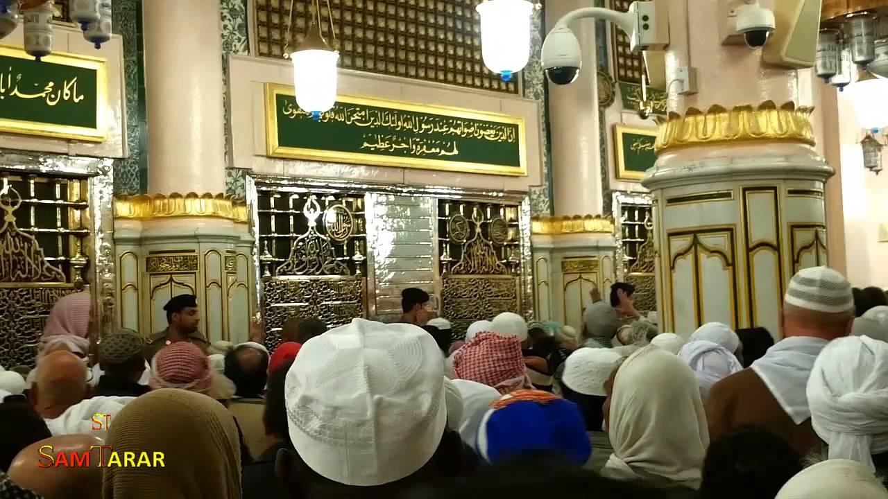 Jannat ul baqi saudi arabia check out jannat ul baqi for Bibi shehar bano history