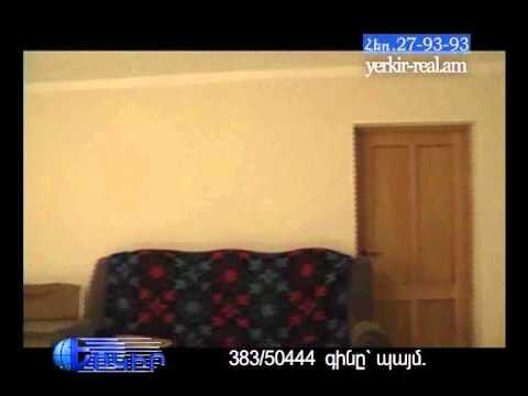 Продажа - 2х этажный дом - Ереван - Давташен